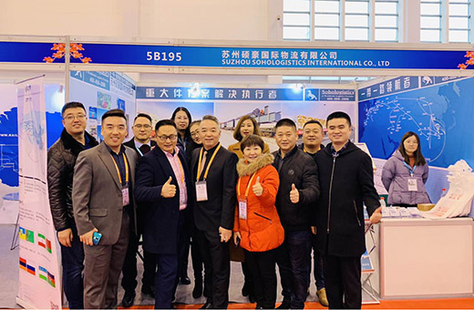 SOHOLOGISTICS was invited to attend the second China (Ningbo) International Aviation Fair about Belt and Road Initiative