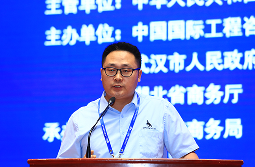 Sohologistics was invited to attend the 10th international engineering purchasing alliance purchasing matchmaking meeting of China international engineering industry supply and demand cooperation summit
