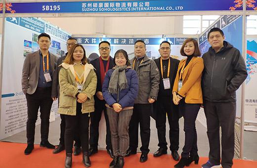 """Avui surt el primer """"post de la Xina"""" per lliurar subministraments i equipaments necessaris urgentment als països europeus durant la ruta."""