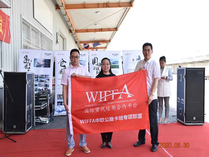The establishment ceremony of WIFFA China European Road Transport Alliance was held in Xi'an